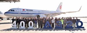 A320 China