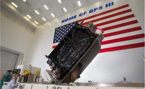 GPS III
